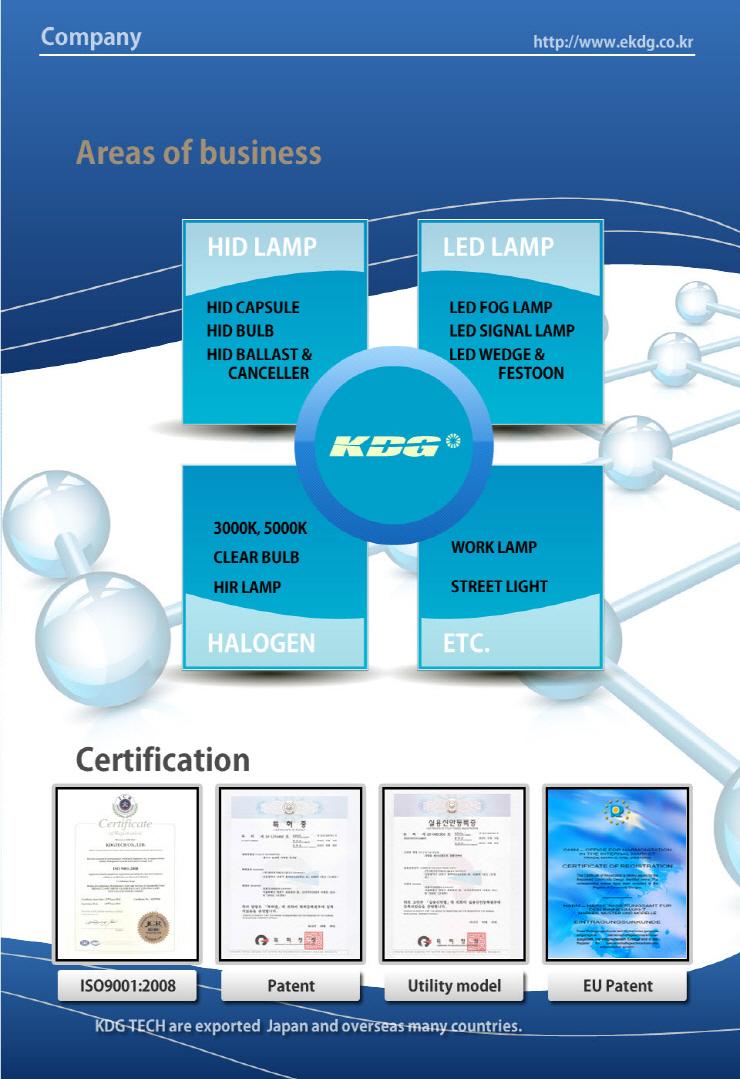 kdg_company2.jpg