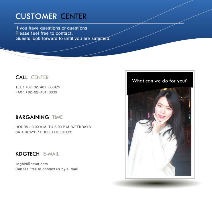 customer_center.jpg